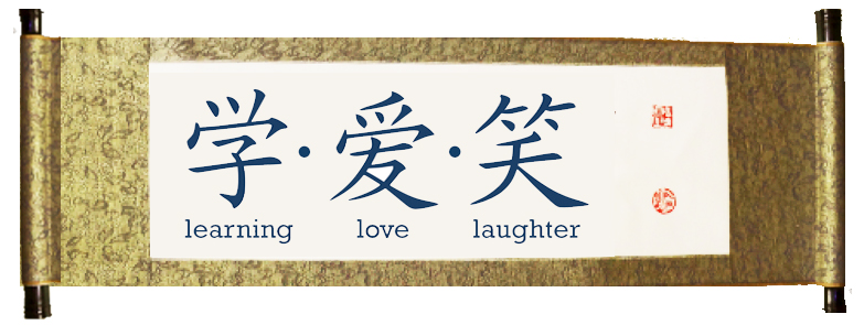 chinese-characters-banner